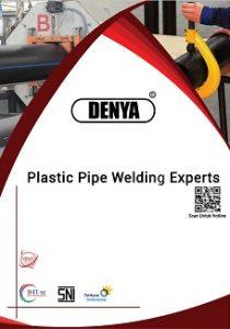hdpe pipe welder